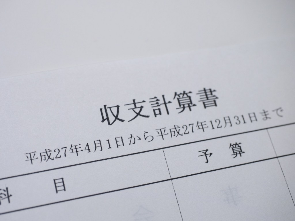 2016-03-11_09_26-0069--2