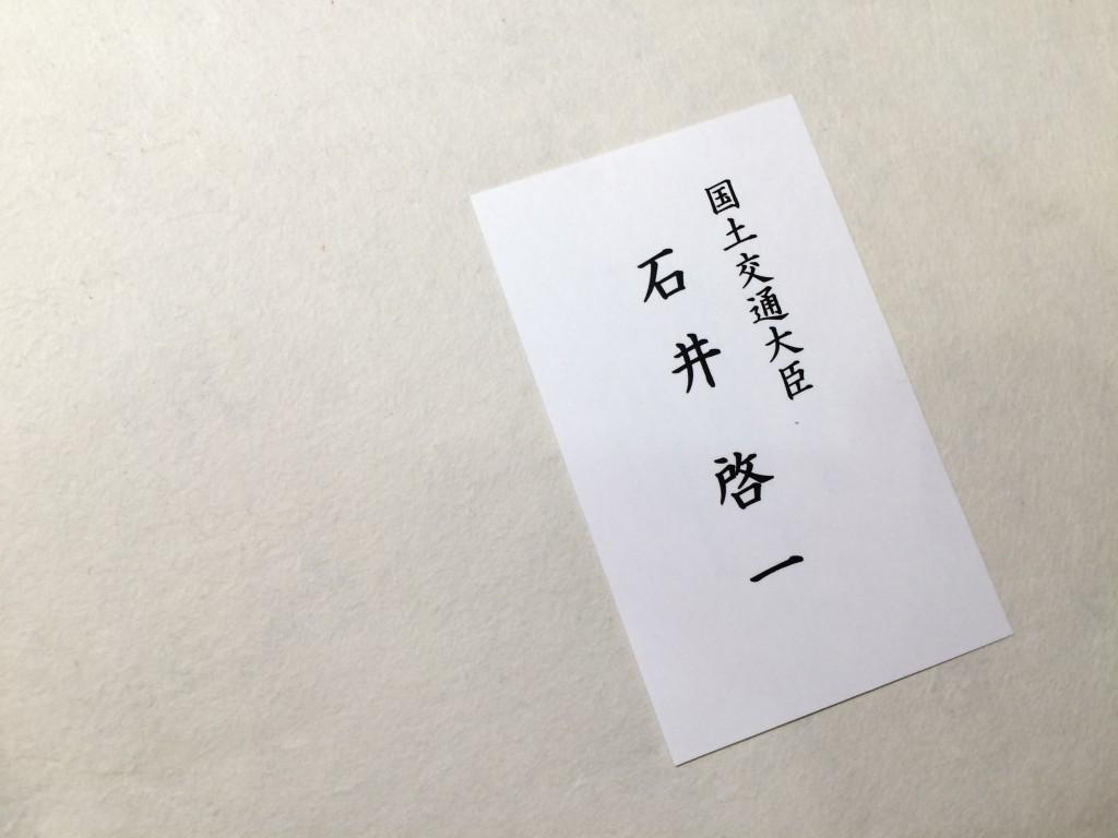 2016-02-21_004110187_E5CE9_iOS