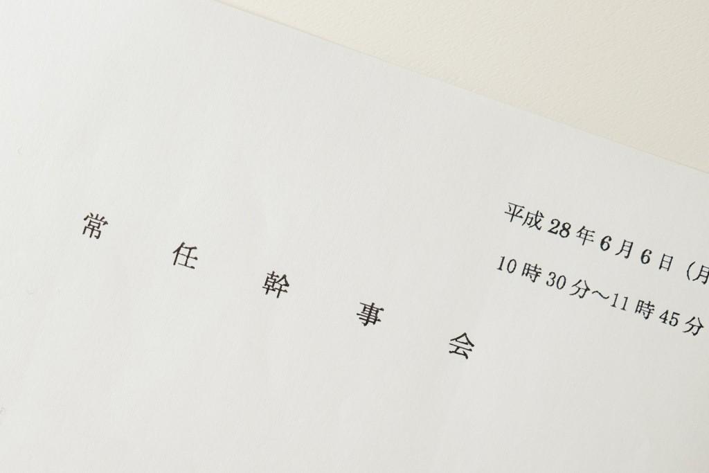 2016-06-07_13_02-0072-